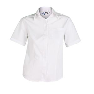 camisa-blanca-camarera-manga-corta-boton-oculto